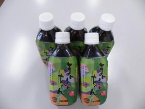 なた豆茶ペットボトル 004